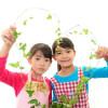 2 kids gardening heart HP